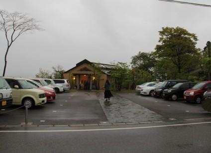 top雨の駐車場