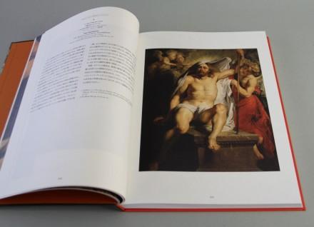 図録中のページ