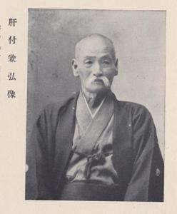 肝付兼弘氏の写真