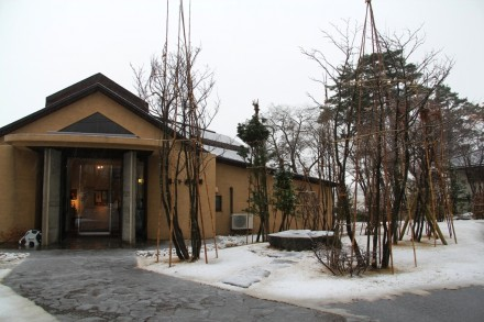 本日の樹下美術館