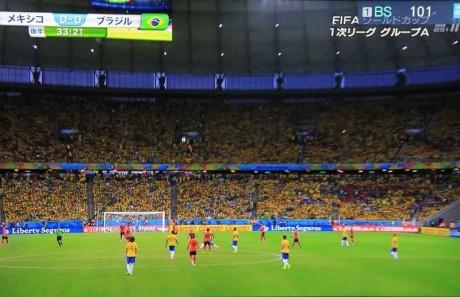 黄色一色のスタンド