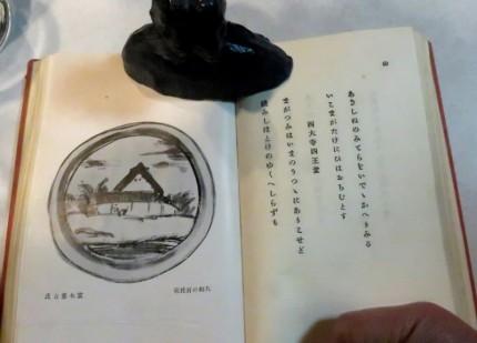 富本憲吉の挿絵