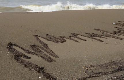 波のサイン
