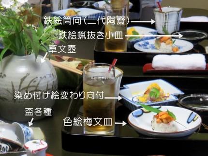 卓上の食器