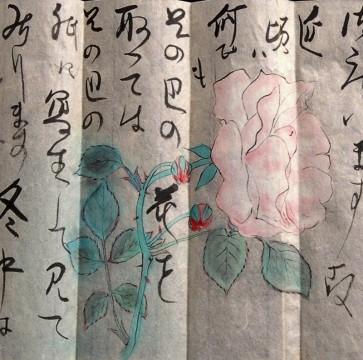 陶齋のバラ