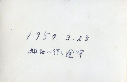 img142