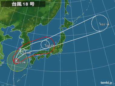 typhoon_1618_2016-10-04-22-00-00-large