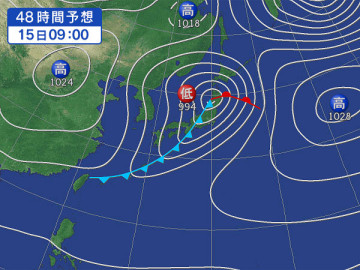 weathermap48