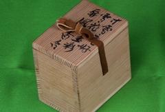 香合の箱IMG_1184