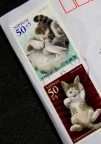 届いた封書の切手