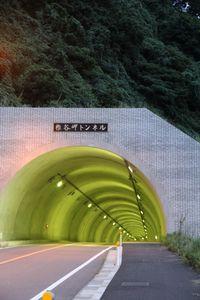 椎谷岬トンネル