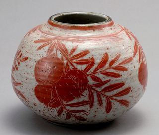 陶齋の柘榴壺