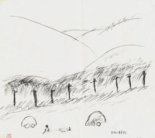H16年母の絵板倉桜園