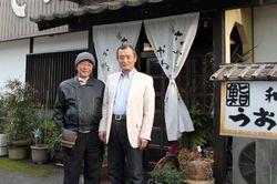9従弟とお寿司屋