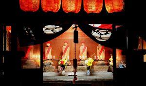 六地蔵尊祭