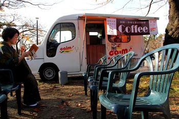 公園カフェ