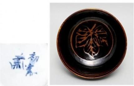 鉄釉葉文鉢