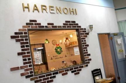 HARENOHI