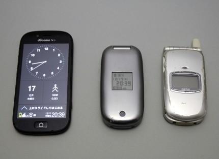 三つの携帯