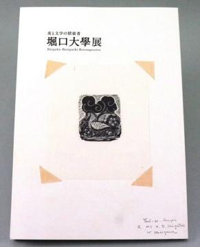 IMG_3189 - コピー