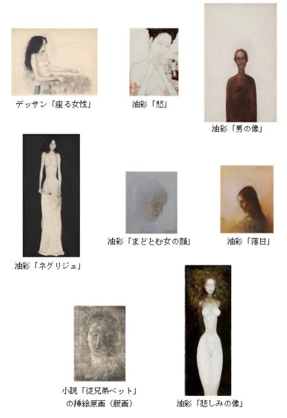 倉石隆ファイル - コピー
