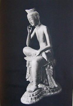 300px-Maitreya_Koryuji
