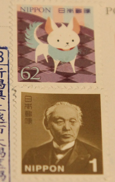 切手 一 肖像 円 1円切手の肖像画~前島密