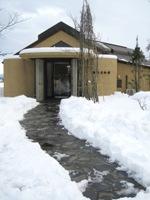 雪の樹下美術館
