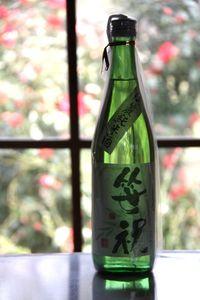 笹口さんのお酒