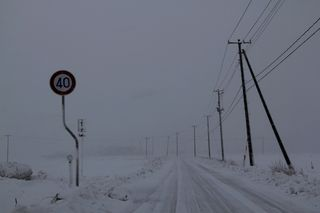 潟田への道