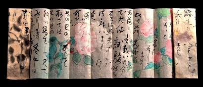 1花が描かれた手紙