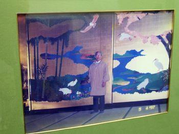 壁画と三浦先生